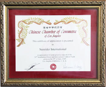 ... appreciation of parents - certification of appreciation of family Home